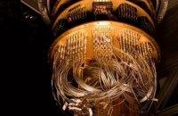 Компанія Google створила найпотужніший квантовий комп'ютер