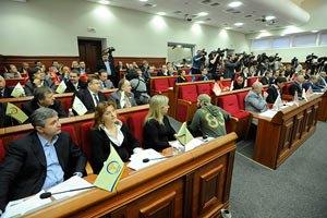Герега открыла пленарное заседание Киевсовета