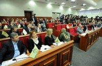 Киевсовет принял стратегию развития Киева до 2025 года