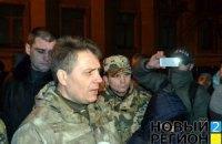 """Лідера """"Батальйонного братства"""" заарештовано"""