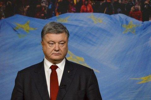 """Порошенко анонсировал  введение ЕС """"азовского пакета"""" санкций на следующей неделе"""
