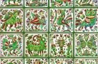 Косовскую керамику внесли в список ЮНЕСКО