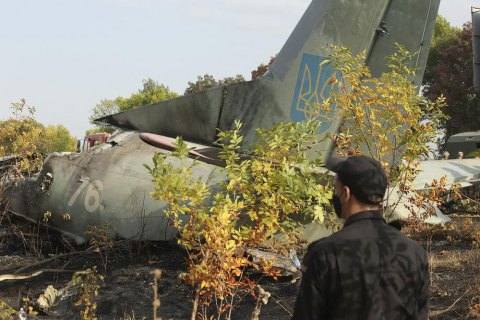 Катастрофа Ан-26 під Чугуєвом: начальника університету відсторонили