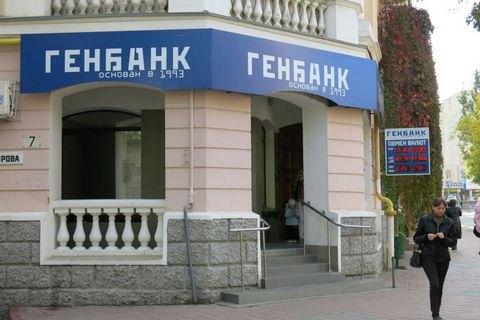 Генбанк, на який накладено санкції, відновив прийом карток Visa в Криму