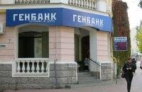 Находящийся под санкциями Генбанк возобновил прием карт Visa в Крыму