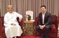 """Зеленський запросив представників Оману в Україну """"для ознайомлення з перспективними проєктами"""""""