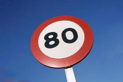 КГГА передумала и разрешила 80 км/ч на семи улицах
