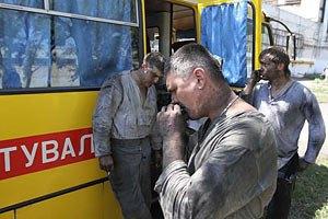 Рятувальники виявили тіла 7 шахтарів у заблокованій унаслідок вибуху шахті в Донецькій області