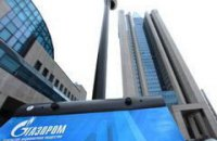 "Найден мертвым топ-менеджер ""Газпрома"""