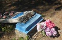 Вандали зруйнували понад 150 надгробків на кладовищі в Одеській області