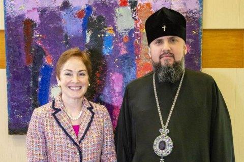 Митрополит Епифаний встретился с послом США Йованович