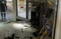 Нацполіція направила в суд справу про підрив банкомата в Харкові