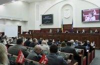 Оппозиция в Киевсовете подала на обнуление списков