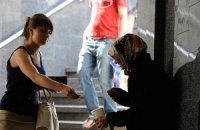 Миллион украинцев живут на 20 гривен в день