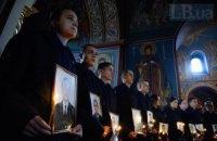 В Михайловском соборе в Киеве отслужили панихиду по погибшим на Майдане милиционерам