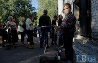 Около 1,5 млн украинцев на Донбассе оказались на грани голода, - ООН