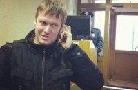 Активісти вимагали від СБУ пояснити історію з Развозжаєвим