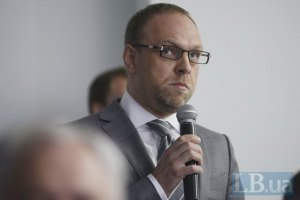 Власенко подтвердил, что не собирается баллотироваться в депутаты