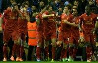 """""""Ливерпуль"""", победив """"Сандерленд"""", вплотную приблизился к """"Челси"""""""
