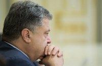 Порошенко назвал решение ВС России по делу Карпюка и Клыха фарсом