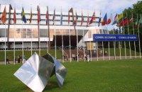 Комитет министров Совета Европы признал прогресс Украины в реформах