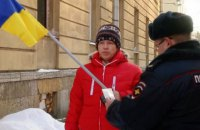 У Петербурзі 10 осіб вийшли на акцію до річниці Майдану