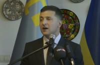 Зеленський пообіцяв спростити поїздки до Криму для кримськотатарської діаспори