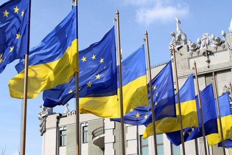 """Кабмин объявил повестку дня и состав делегации на заседание совета ассоциации """"Украина - ЕС"""""""