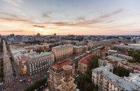 Київ отримав міжнародний знак відповідності Safe Travels Stamp