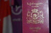 Болгария признала придуманные Грузией для абхазов документы