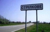 У Херсонській області сільрада спробувала самовільно перенести український блокпост