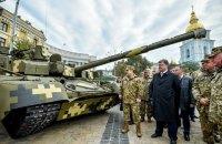 Порошенко открыл выставку военной техники на Михайловской площади