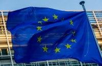 """Україна та ЄС попередньо узгодили взаємне визнання """"паспортів вакцинації"""""""