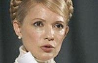 Тимошенко усилит борьбу с коррупцией в органах исполнительной власти