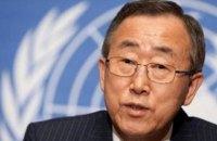 Пан Ги Мун призвал Россию и США к сокращению ядерного арсенала