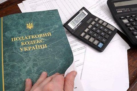 """Предприниматели призывают ветировать закон о """"налоговом терроре"""""""