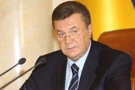 Януковичу приглянулся российский завод