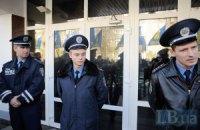 МВД возбудило уголовное дело против 24 депутатов