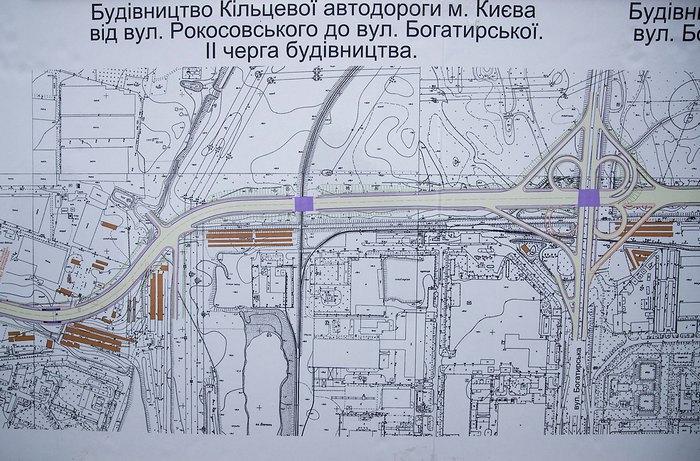 Кличко объяснил, когда откроют новый участок Большой Кольцевой дороги наМинском массиве