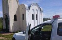 Вандалы повредили склеп еврейского праведника возле Киева