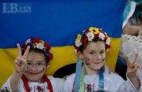 Украина находится на 100 месте по уровню счастья