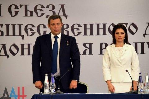 """Пушиліна змістили з посади голови виконкому найбільшої """"партії"""" ДНР"""