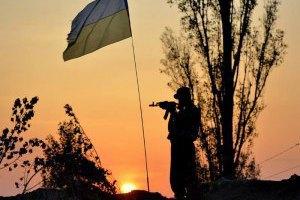 На околиці Горлівки вивісили український прапор, - Тимчук