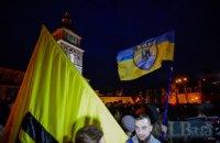 """Азов"" запретил бойцам идти на марш ""Правого сектора"""