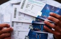 Перекупщиков билетов на финал ЛЧ будут штрафовать на сумму до 5,1 тыс. гривен