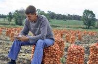 Уряд збільшив фінансову підтримку для малих фермерів