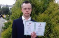 Хлопець із синдромом Дауна вперше в Україні отримав вищу освіту
