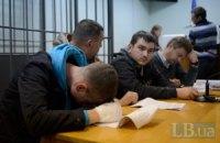 Ночное заседание суда признало «свободовцев» виновными в сносе памятника Ленину (ДОБАВЛЕНО ВИДЕО)
