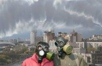 ГосЧС предупреждает о высоком уровне загрязнения воздуха в Киеве