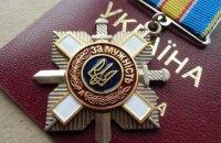 Зеленський відзначив державними нагородами українських добровольців